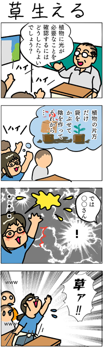 200924.png